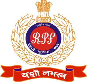RPF Constable Recruitment 2020