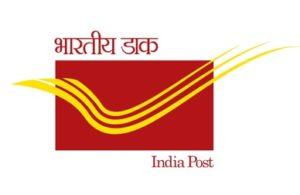 Haryana Postal Circle Recruitment 2020
